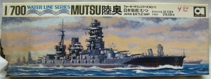 Mutsu Battleship at scale 1/700 made by Aoshima.