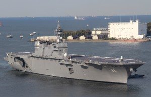 The DDH-183 Izumo Helicopter Carrier