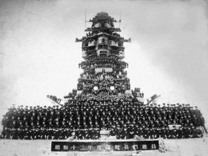 IJN_battleship_Nagato_and_her_all_crewmembers