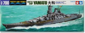 Yamato Battleship at scale 1/700 made by Tamiya