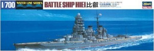 Hiei Battleship at scale 1/700 made by Hasegawa.