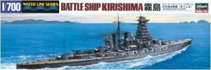 Kirishima Battleship at scale 1/700 made by Hasegawa.