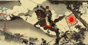 "Illustration of the Russo-Japanese War: Our Armed Forces Occupy Chongju"" by"
