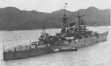 Kumano before the refit