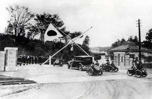 Emperor Hirohito visits Maizuru Naval District HQ, 1933