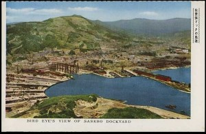 A historical postcard of Sasebo naval Base