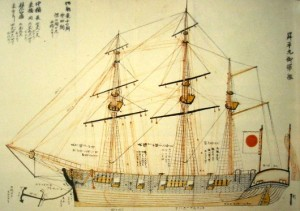 The Shouhei-Maru, Japan's first Western-style warship, launched in 1854. Drawing c.1855. Source: Hagiwara, Kōichi (2004). 図説 西郷隆盛と大久保利通 (Illustrated life of Saigō Takamori and Okubo Toshimichi)