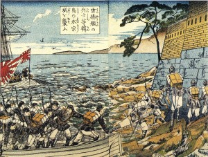 Soldiers from the Un'yō attacking the Yeongjong castle on a Korean island.