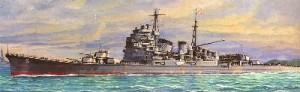 Japanese cruiser chokai in the art-box of model kit 1/700 waterline series