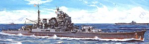 Japanese cruiser maya in the art-box of model kit 1/700 waterline series