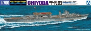 Japanese Submarine Tender AS Chiyoda 1/700 Aoshima