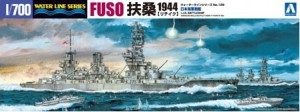 1/700 Japanese Battleship BB Fuso (1944) from Aoshima