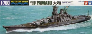 1/700 Japanese Battleship BB Yamato from Tamiya