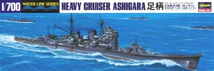 1/700 model ship for the Japanese heavy cruiser CA Ashigara from Hasegawa.