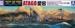1/700 model ship for the Japanese heavy cruiser CA Atago from Aoshima.