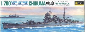 1/700 model ship for the Japanese heavy cruiser CA Chikuma from Fujimi.