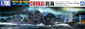 1/700 model ship for the Japanese heavy cruiser CA Chokai from Aoshima.