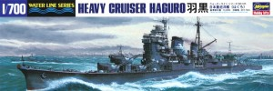 1/700 model ship for the Japanese heavy cruiser CA Haguro from Hasegawa.