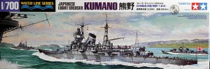 1/700 model ship for the Japanese heavy cruiser CA kumano from Tamiya.