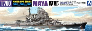 1/700 model ship for the Japanese heavy cruiser CA Maya from Aoshima.