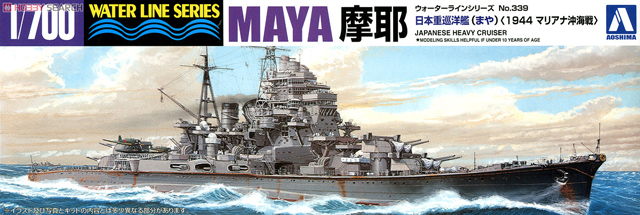 1/700 waterline ship models for the Japanese heavy cruiser CA Maya from Aoshima.