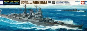 1/700 model ship for the Japanese heavy cruiser CA Mikuma from Tamiya.