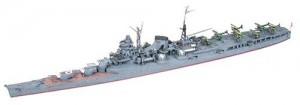 Contsructed 1/700 model ship for the Japanese heavy cruiser CA Mogami from Tamiya.