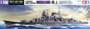 1/700 model ship for the Japanese heavy cruiser CA Mogami from Tamiya.