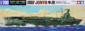 Japanese carrier CV Junyo 1/700 Tamiya