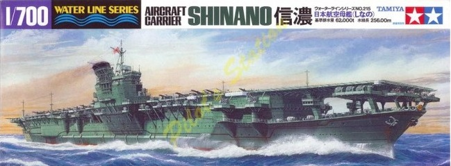 Japanese carrier CV Shinano 1/700 Tamiya