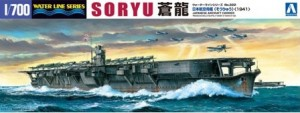 Japanese Carrier CV Soryu 1/700 Aoshima