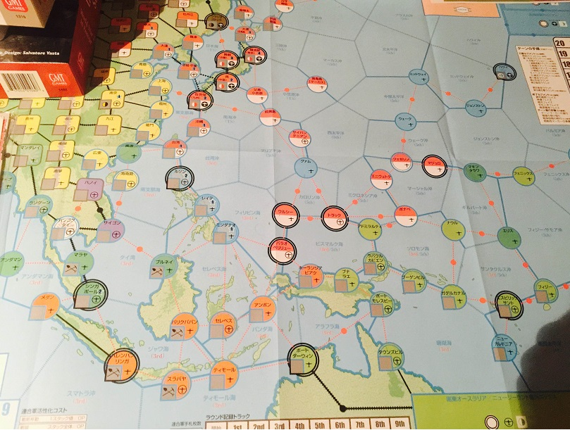 The Great East Asian War
