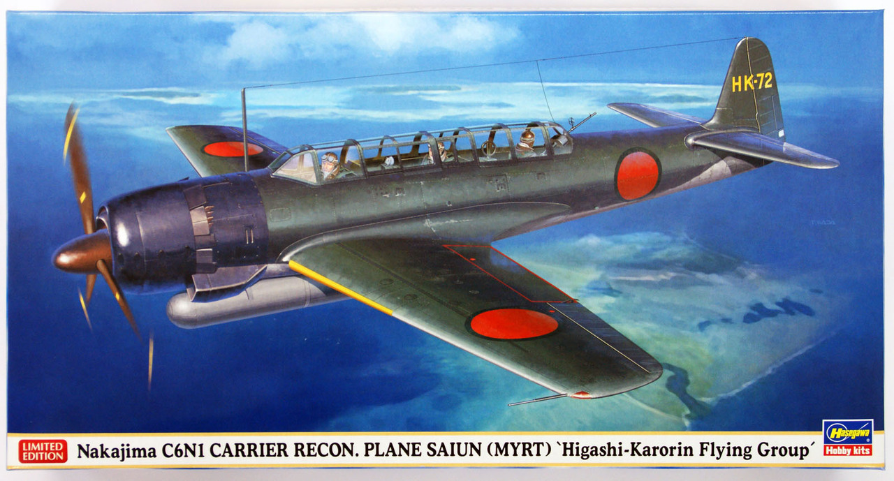 Impressive shape of the c6N Saiun on a model kit art box cover at 1/48 (Hasegawa). note the large cockpit with three crewmen.