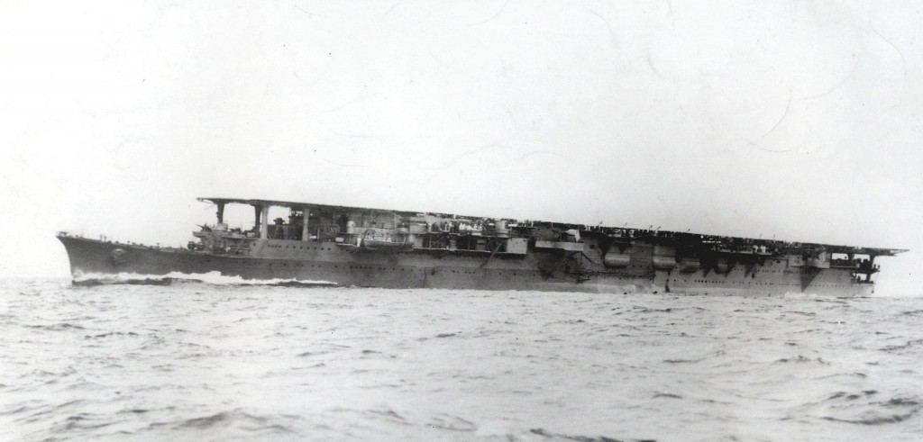 Japanese aircraft carrier Ryuho in November 1942.