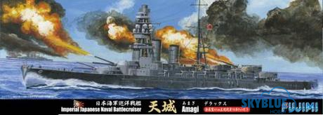 Amagi Battlecruiser by Fujimi at 1/700.