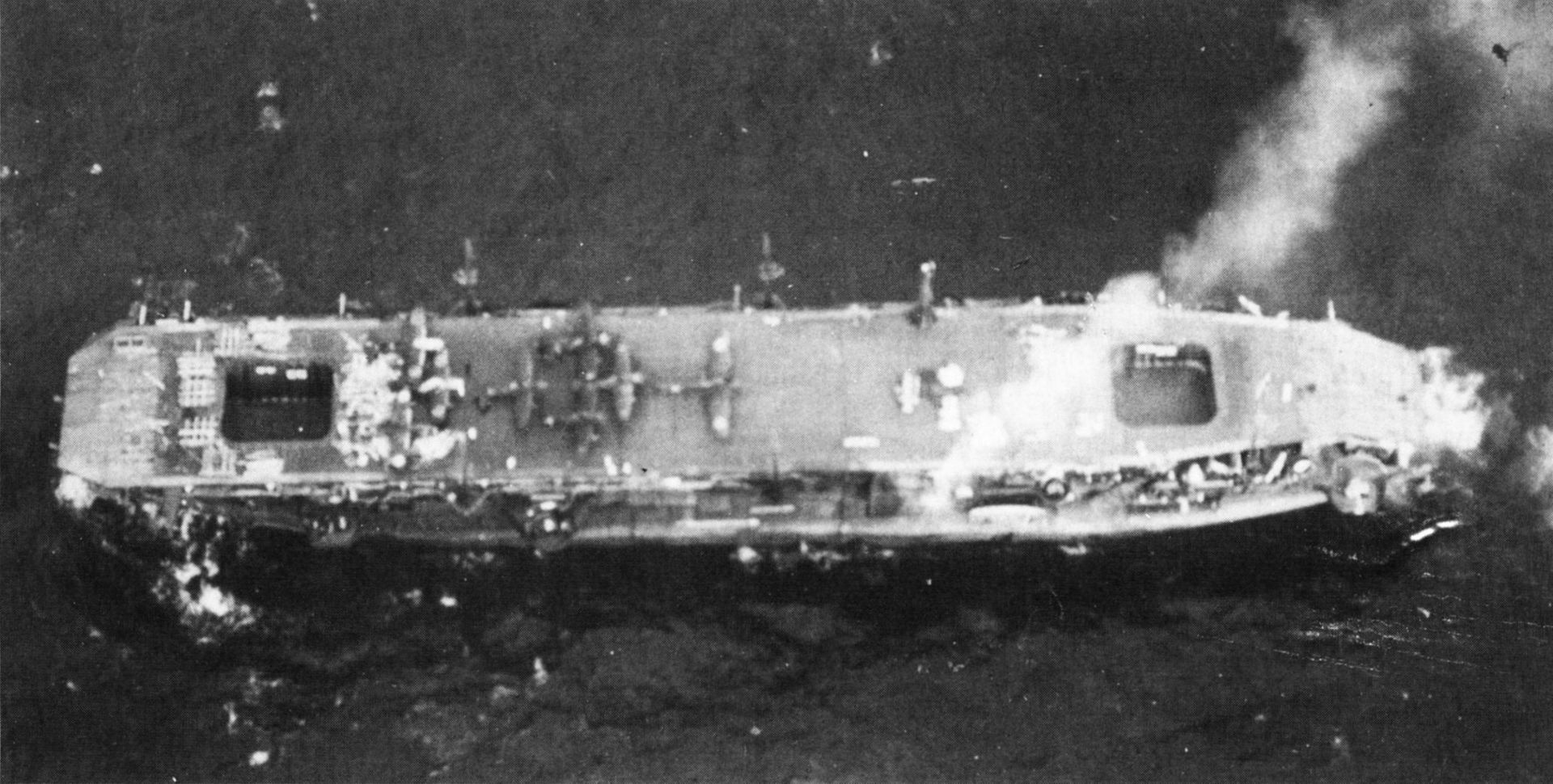 Escort carrier Chuyo after being torpedoed  by American submarine.