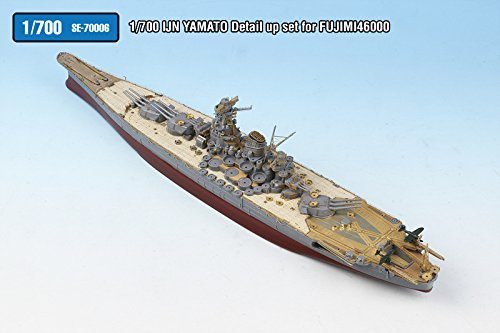 Yamato battleship model with photo-etched parts at 1/700 scale