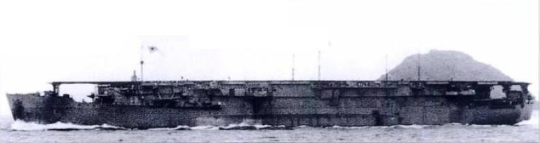 Escort Aircraft carrier Shinyo in 1943.