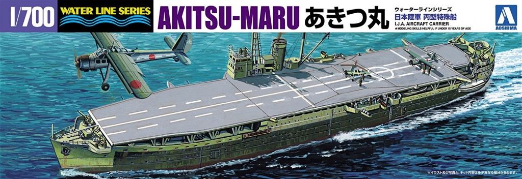 Akitsu Maru Imperial Japanese Army Aircraft Carrier at 1/700 scale by Aoshima
