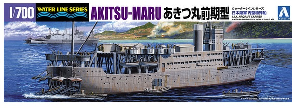 Akitsu Maru Imperial Japanese Army  Landing Vehicle Carrier by Aoshima at 1/700 scale.