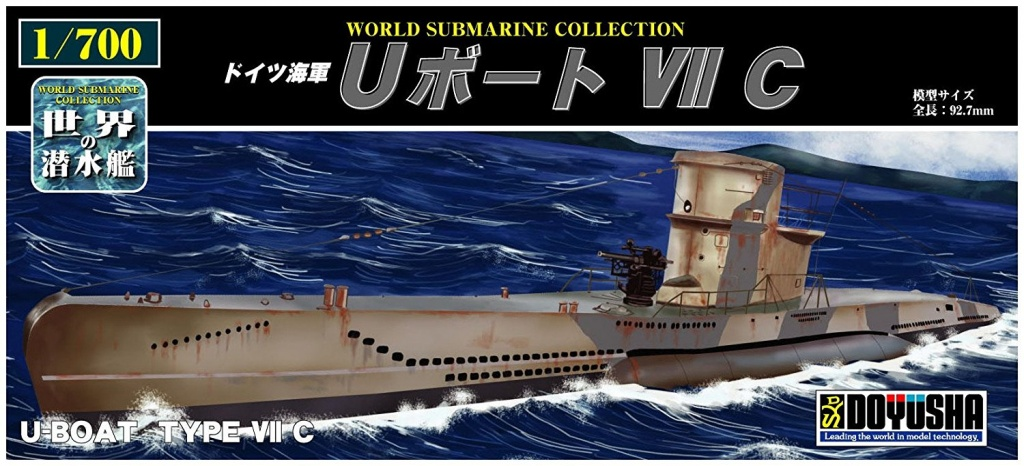 German U-boat VII from Doyusha at 1/700 scale.