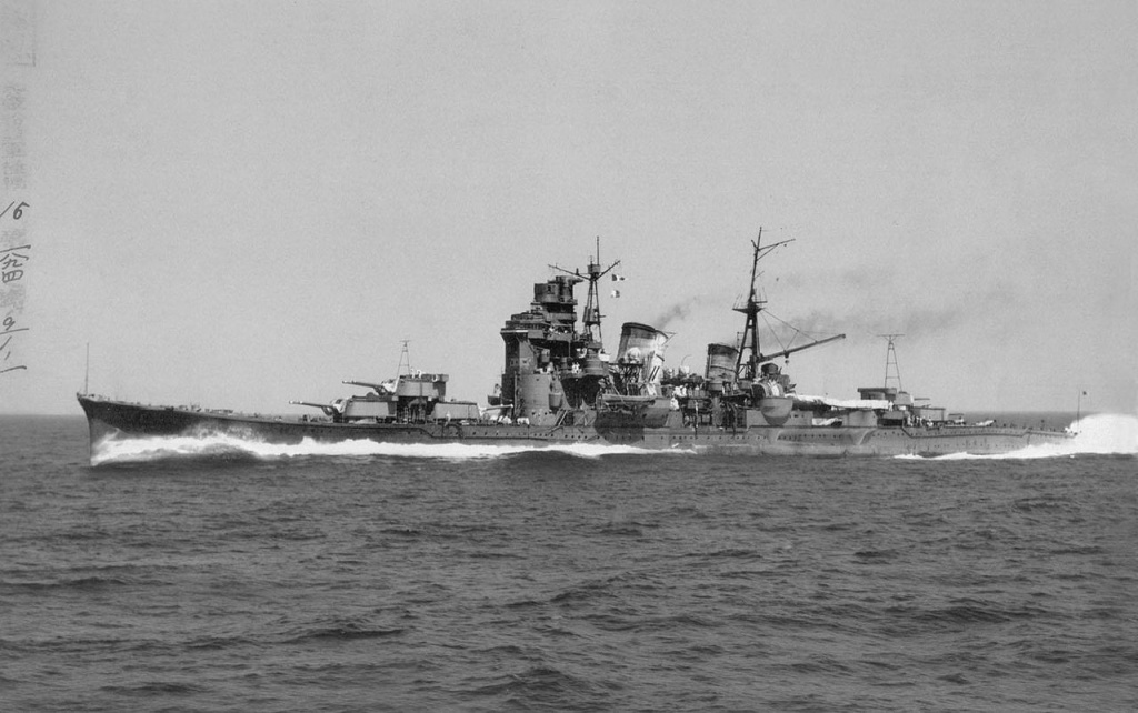 Myoko heavy cruiser showing her main guns 203 mm in trials during 1941.