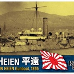IJN Gunboat Heien at 1/700 scale