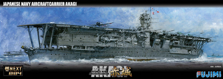 Carrier Akagi Next series 1/700 scale Fujimi