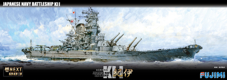 Yamato Improved version 1/700 Next Fujimi