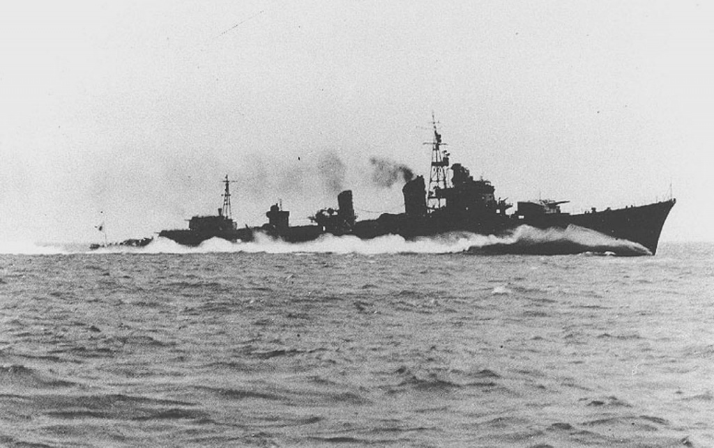 Imperial Japanese Navy Destroyer Shimakaze
