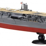 Akagi Carrier Fujimi Next series 1/700 scale